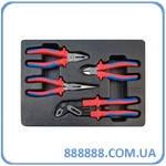 Набор инструментов   4ед, в ложементе (кусачки щипцы пассатижи с изолмрованными рукоятками) 9-40604GP King Tony