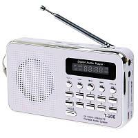 Радио приемник с MP3 плеером T-205
