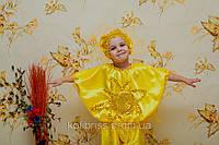 Карнавальный костюм лучик, луч, солнышко мальчик прокат