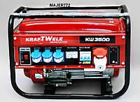 Электрогенератор KRAFTWELE 3,5 кВт 3 F, с гарантией
