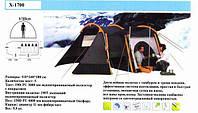 Палатка туристическая пятиместная Coleman Х-1700