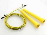 Скакалка скоростная с о стальным тросом CS-4932-Y желтый
