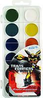 Краски акварельные KITE 2013 Transformers 2013 TF13-061K