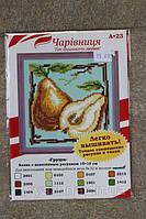 Канва с нанесенным цветным рисунком груши