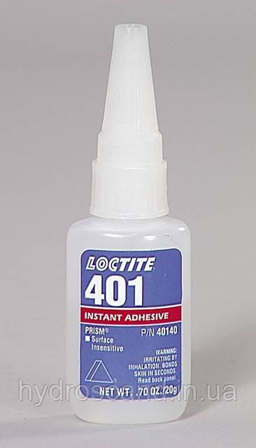 Универсальный супер клей для кожи, пластиков, резины, бумаги Loctite 401 (Локтайт 401), 20 г