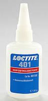 Универсальный моментальный клей для кожи, пластиков, резины, бумаги Loctite 401 (Локтайт 401), 50 г