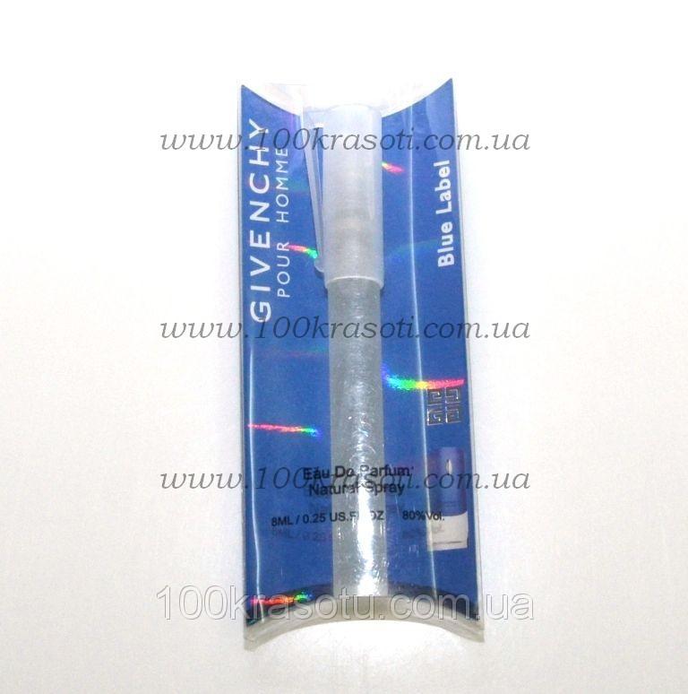 Givenchy Pour Homme - 13m - реплика 8 мл