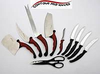 Набор ножей Контр Про Contour Pro