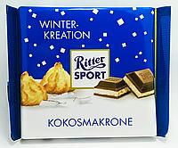 Шоколад Ritter Sport кокосовое пирожное