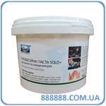 Паста для мытья рук профессиональная SOLO+ 350 гр с каолином