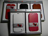 Чехол-книжка Hoco для Samsung Galaxy S4 (i 9500), фото 1