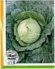 Семена  капусты савойской Эстрема F1 2500 сем.Рийк цваан.