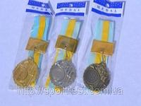 """Медаль с лентой """"Украина"""" новая модель 1-2-3 мест."""