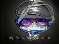 Очки для плавания в комплекте беруши. Материал: силикон, пластик. Пластиковая коробка