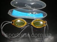 Очки для плавания, бассейна