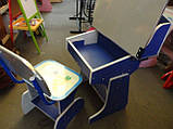 Дитяча парта зі стільчиком трансформер-60304 (ПРОТО ТИП 2881). київ, фото 3