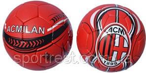 """Мяч футбольный """"AC MILAN """" (прессованная кожа 5-ти слойный в ассортименте"""