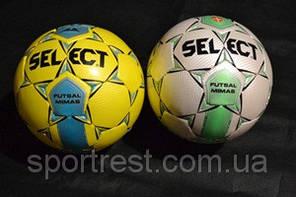 Мяч футзальный модели  Select Futsal Mimas р.4