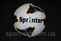 Мяч футбольный  кожаный  дизайн  NIKE MAXIM