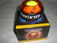 Тренажёр кистевой POWER BALL пластик, металл