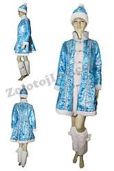 Прокат костюма Снігуроньки в Києві