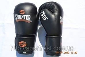 Перчатки бокс SPRINTER PROF кожа