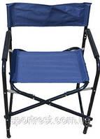 """Кресло-стул """"Директор"""" складное в чехле"""