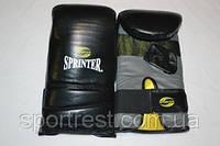 """Снарядные боксерские перчатки модель """"SPRINTER"""".New!!!"""