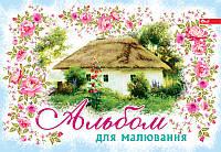 Альбом для рисования СКАТ А-16 30л на пружине