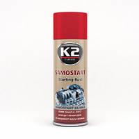 """K2   холодный старт """"SUPER START""""  400 ml"""