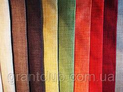 Оббивка для м'яких меблів: як вибрати тканину?