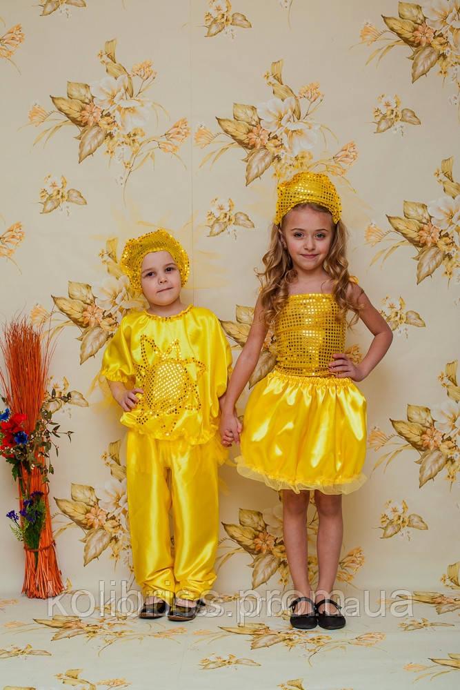 Карнавальный костюм солнце, солнышко прокат