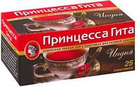 Чай Принцесса Гита Double черный пакетированный 25 шт 907761