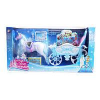Карета для куклы с лошадью 689Y-1
