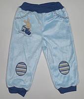 Штаны для мальчика внутри травка рост 68,74,80,86 см. хлопок 100%(начес)