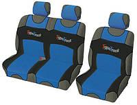 Чехлы- Майки сидения универсальные bus 2+1 MILEX Type Truck синие
