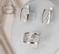Комплект из серебра с золотыми накладками Майя