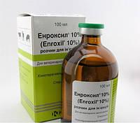 Энроксил 10% 100 мл. (Enroxil 10%)  Словения