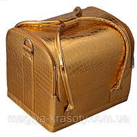 Бьюти кейс для косметики, золотой