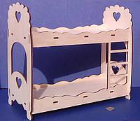 Деревянная двухярусная кроватка для кукол