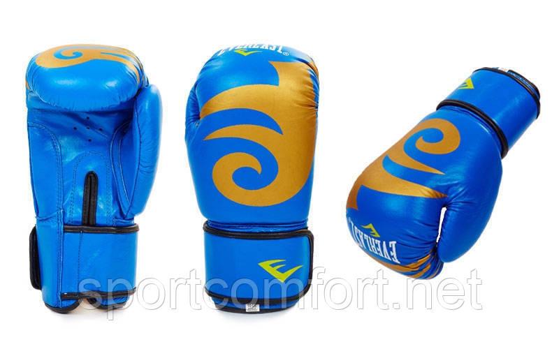 Перчатки для бокса кожа Everlast BLG 8 oz синие реплика