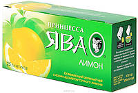 Чай Принцесса Ява Лимон зеленый пакетированный 25 шт 960072