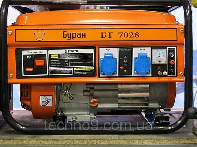 Бензиновый Генератор Буран БГ7028, фото 2