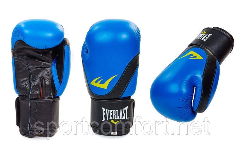 Перчатки для бокса кожа Everlast Flash BL 10 oz синие реплика