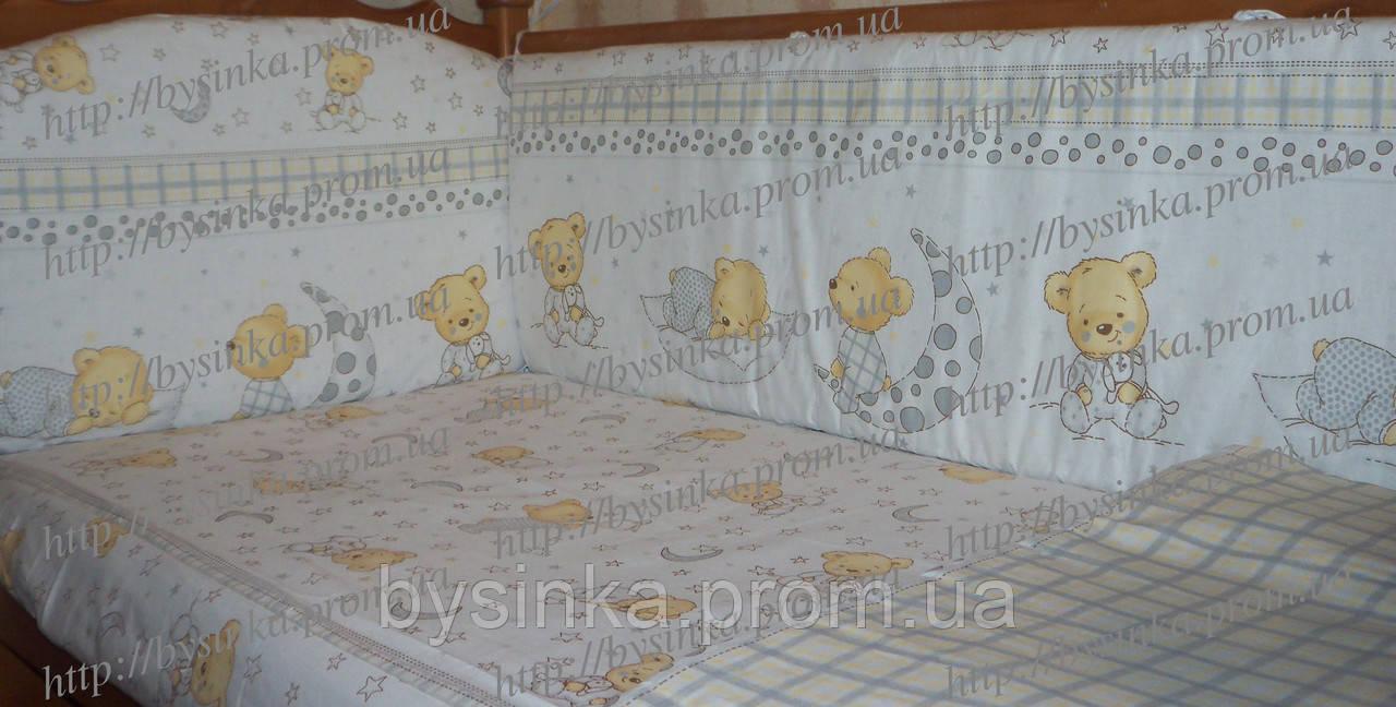 Постельное в кроватку новорожденного из 6 ед.(без кармана и балдахина). Бортики (35 см) со съёмными чехлами