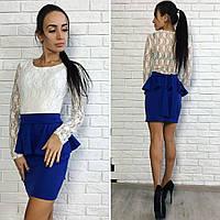 Платье с баской верх гипюр юбка яркая синяя