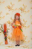 Карнавальный костюм герберы, гербера,  прокат, фото 1