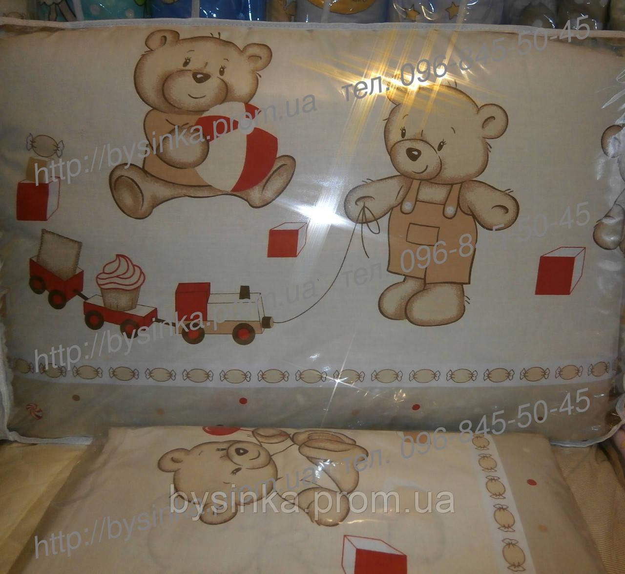 Набор в кроватку новорожденного из 6 ед.(без кармана и балдахина). Бортики (35 см) со съёмными чехлами.
