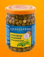 Горошек зеленый консервированный 250 г Господарочка 948875