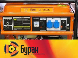Бензиновый Генератор Буран БГ7055С